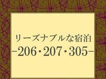 2067305見出し