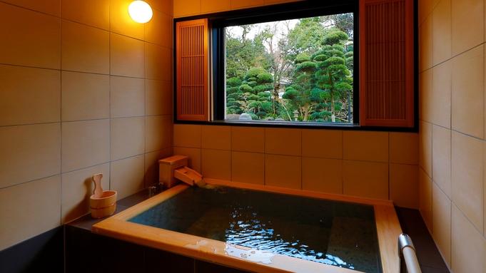 【令和3年2月完成】檜が香る内風呂付スーペリアルーム 麻の葉会席プラン!