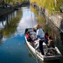 川下り(こたつ舟)