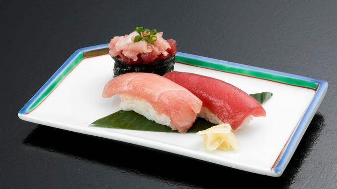 【南まぐろ膳】地元では「赤いダイヤ」と呼ばれる高級魚・南鮪堪能コース【夕食17:45又は19:30】