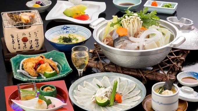 【とらふぐ会席】ご夕食は料亭個室★☆ふぐの旨みを存分にお楽しみください!☆★