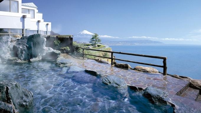 【1泊朝食付き】遅めのチェックインでもOK!温泉&絶景を満喫しよう♪