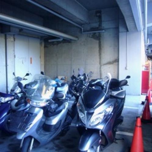 【駐車場(バイク)】