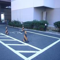 【身体障害者用駐車場】