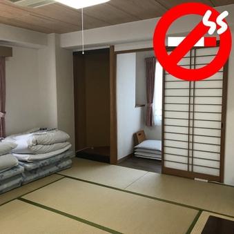 【禁煙】和室8畳