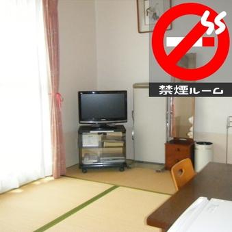 【禁煙】和室6畳