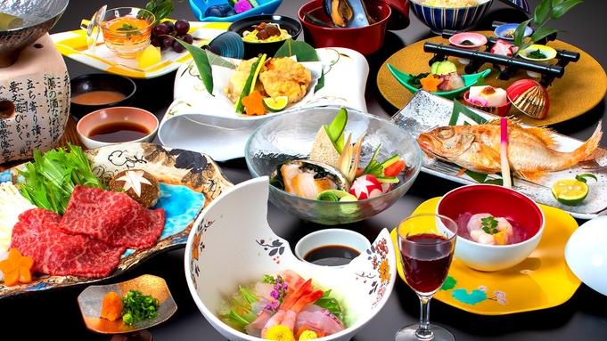 【巡るたび、出会う旅。東北】【基本プラン】旬の味覚と贅沢食材を堪能!季節の華やぎ会席