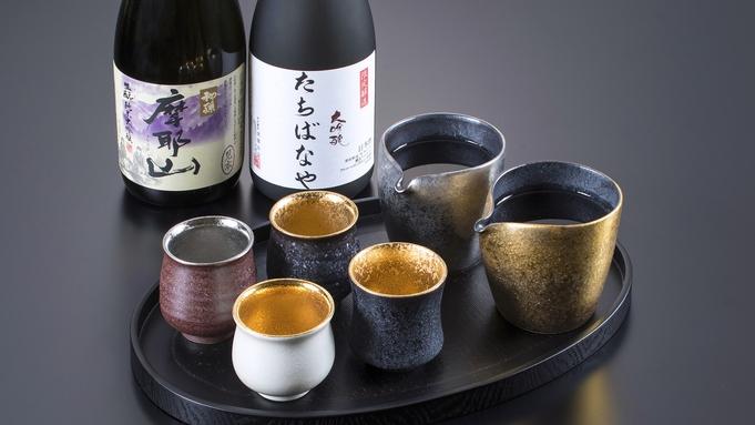 【山形の地酒】米が美味い山形ならではの美酒美味!おすすめの地酒2種飲み比べ!<華やぎ会席>