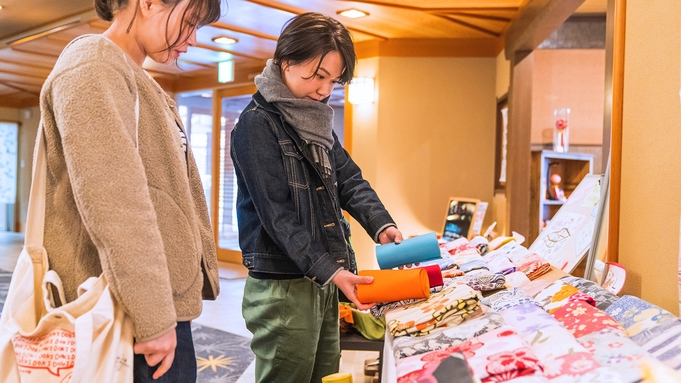 【あつみ温泉7旅館協同企画】浴衣で湯めぐり!ホッこりあつみ温泉旅!