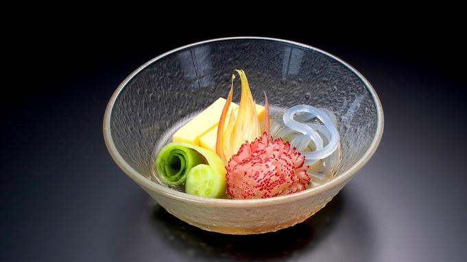 【お気軽料理】少量美味の季節の彩り会席