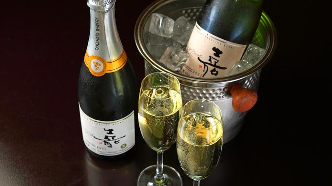 【記念日】温泉旅館で過ごす5つの特典が付いたハッピーアニバーサリー!<華やぎ会席>