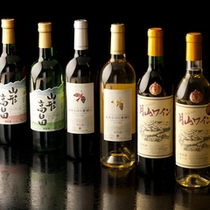 ●各種ワイン①