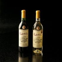 地元産「月山ワイン」。芳醇な香りと味わいを美食と共に♪