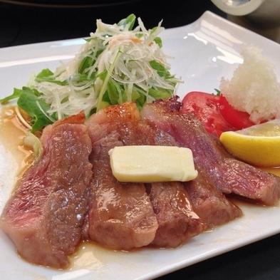 【秋冬旅セール】★常陸牛のステーキ付プラン★もちろん、お刺身や煮魚付!