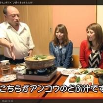 【暁園がTVに紹介されました♪】5