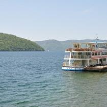 *【十和田湖】遊覧船に乗って十和田湖を満喫♪