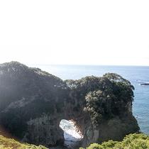 白山洞門(当館より徒歩20分)