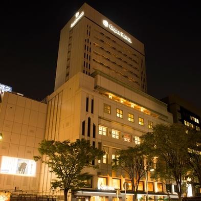 【平日限定大特価】デラックスツインルーム☆シングルユースプラン☆