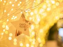 クリスマスプランイメージ