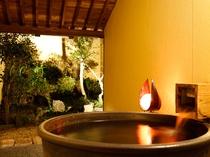 貸切露天風呂「花野の湯」