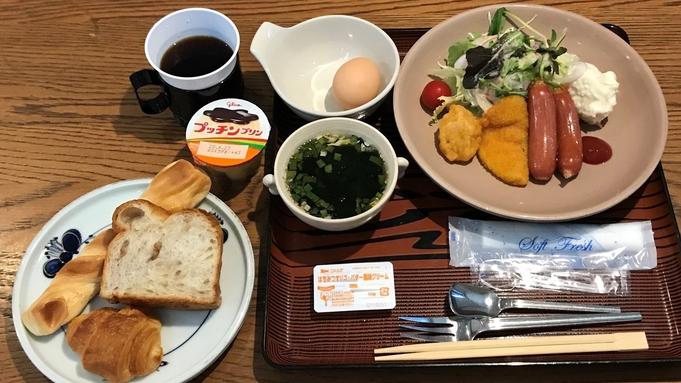 【朝食付】和食・洋食の2種類から選べる定食スタイル♪