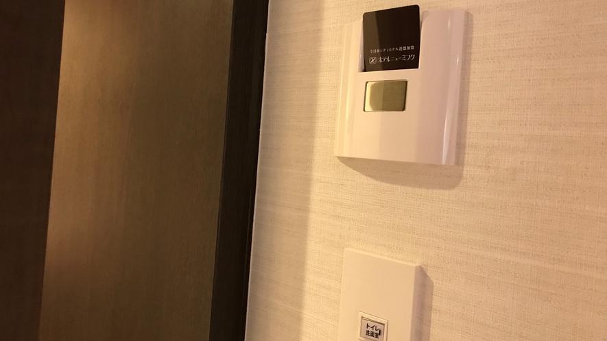 【ルームキー】こちらのホルダーに挿入し、お部屋の電源をお入れください。