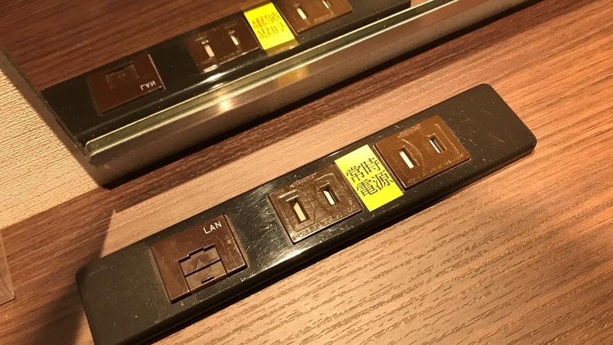 【常時電源】机の上のコンセント2つは、ルームキーを抜いても通電しています。