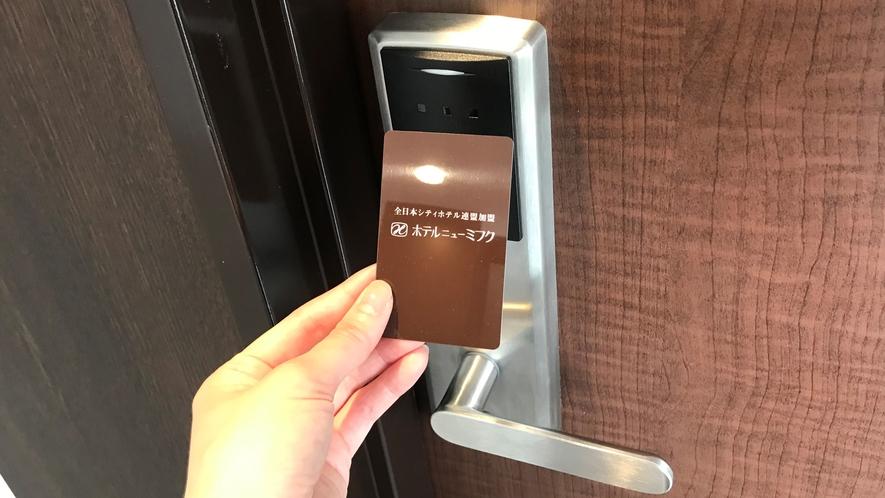 【ルームキー】カードタイプの鍵を、センサーにかざしてドアをお開けください。