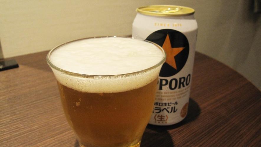 *1日の疲れをビールで癒してください♪