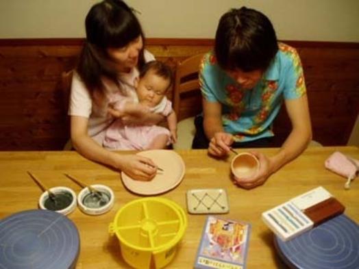 ペンションで陶芸体験をするプラン(2食付き、貸切家族風呂)