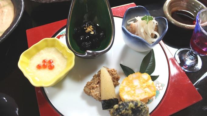 【年越し・新春特別プラン】 新年は特別な料理と温泉でのんびりゆったり♪ 無料駐車場完備!