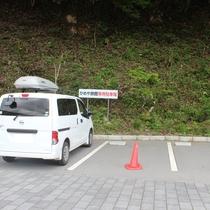 かめや駐車場