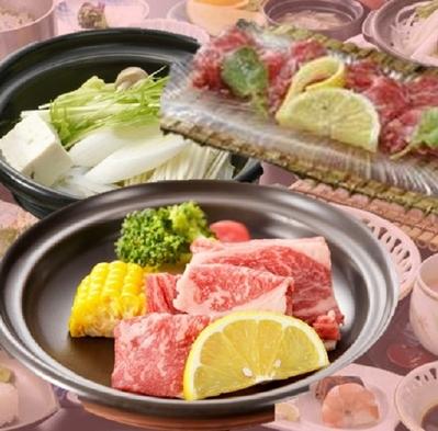 【見蘭牛食べ比べ会席】「陶板焼き」「しゃぶしゃぶ」食べ比べ!美味しい萩のブランド牛 ♪