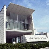 萩美術館(お車で約30分)