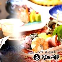 お料理3 イメージ