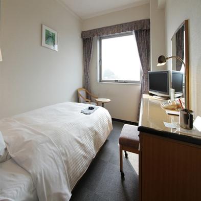 【素泊】〜シンプルステイ〜大浴場とこだわりベッドで旅の疲れをリフレッシュ♪