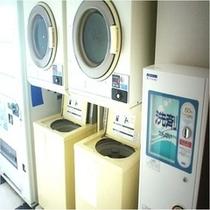 【7Fコインランドリー】洗剤は50円/洗濯機200円/乾燥機は30分100円です。