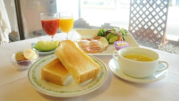【2食付】<和食×洋食>朝夕どちらも選べる!夕食スタンダードプラン