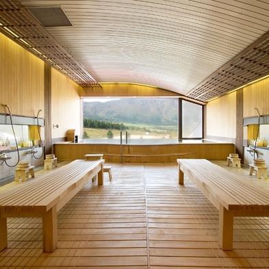 仙台名物牛タン付!リゾートの自然と温泉を満喫!_網焼き料理プラン