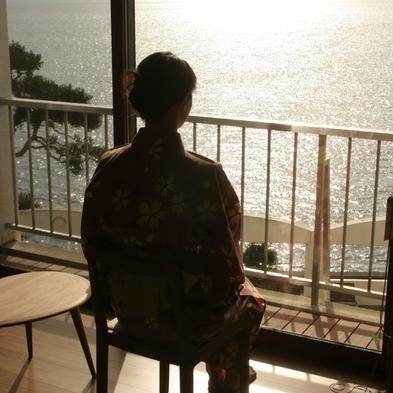 癒し求める女性に【海辺のヒーリング エステ付】ハートタッチプラン♪色浴衣、アウト11時「現金特価」