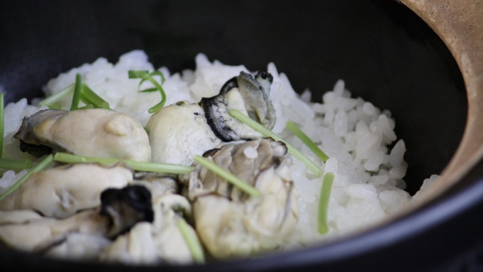 冬限定【鳥羽志摩産 牡蠣づくしプラン】♪生食でも安心・安全の的矢牡蠣!磯の香りを楽しめる浦村牡蠣