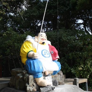 【一泊朝食付プラン】癒しの絶景温泉へGO!! (チェックイン最終23時)