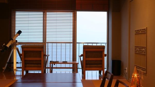 離れ感覚!!半露天風呂付 海のSuite 和室【2室限定】