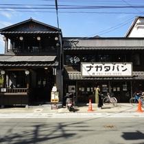 ◆食事◆ナガタパンさん、筥崎鳩太郎商店さん(徒歩10分)箱崎宮のすぐ斜め前