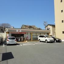 ◆お買い物◆セブンイレブン馬出1丁目店(徒歩3〜4分)広い駐車場があります