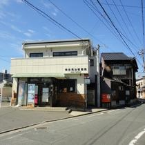◆ビジネス、他◆博多馬出郵便局(徒歩8分)ここから歩けばすぐ箱崎宮です