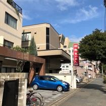 ◆アクセス◆赤い看板が宿への目印(JR吉塚駅から徒歩4分)4階建ての旅館です