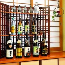 【食事処_お酒の販売コーナー】お酒類も取り揃えております。食事時にお尋ねください