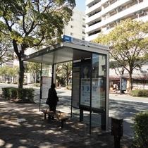 ◆アクセス◆西鉄バス「県庁・警察本部前」(徒歩4分)ここから天神・中洲まで1直線です