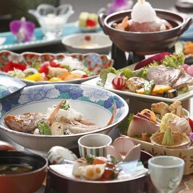 【和室】 量より質!グルメな方に上質な食材を少量づつ 『美味少量会席プラン』